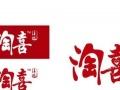 电商设计_详情页设计_网店整店装修_天猫京东
