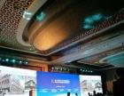 国贸速记 录音 会议 字幕发布会 实力团队