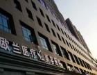 郑州整形 全国二甲正规整形美容医疗医院 知名院长操作