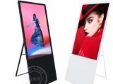 深圳乐视播43寸水牌43寸立式超薄显示屏便携式广告机安卓版