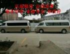 大中巴小巴商务车15座18座深圳东莞旅游租车机场口岸高铁班车