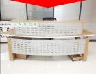 重庆鼎派会议桌办公桌培训桌椅长条桌课桌椅双人木皮条形桌批发