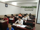 星沙黎明7天练好字、大中小学生练字、成人练字速成