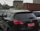 瑞风S5 2014款 2.0T 手动尊享版-精品江淮S5越野车