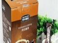 苏卡咖啡 苏卡咖啡诚邀加盟