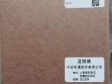 ECMA-C10907RS台达变频器伺服