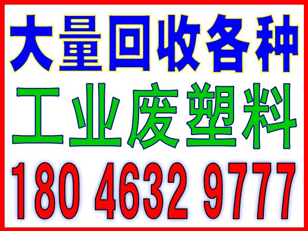 杏林回收旧发电机组-回收电话:18046329777