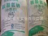 诚信商家  专业生产高性价比小苏打 优质食品添加剂