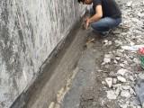 东莞市中堂屋面或楼面裂缝管口漏水渗水东城楼顶楼板裂缝防水补漏