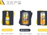 汉斯小木屋果啤重庆地区火热招商 代理 供应