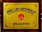 深圳宝安商标注册流程