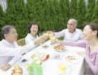 有幸之家智能养老家政服务,贴心的家政服务让您没有后顾之忧