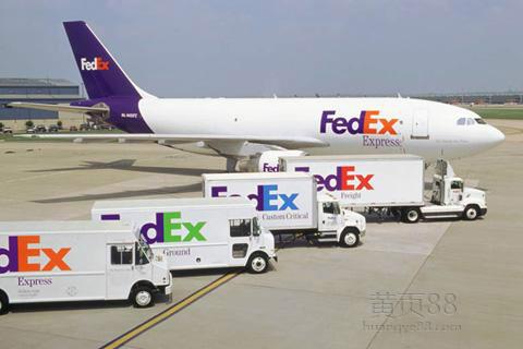 西湖区Fedex国际快递电话西湖区粉末液体化学品中药食品国外