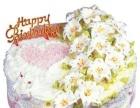 舟山纯天然鲜奶蛋糕定制手工订蛋糕送货上门定海区蛋糕