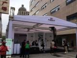 天津展览展会展位背景板搭建灯光音响舞台大屏租赁礼仪主持模特