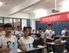 许昌鲤鱼WEB全栈工程师暑期集训营开班了