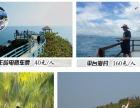 西岛一日游、19个项目任玩带你飞、西岛一价畅游