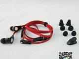 全新盒装 金属面条入耳式耳机 苹果平板电脑带麦带线控调音耳机