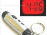 圆形投影时钟 LED投影时钟 数字投影钟 钥匙扣投影钟子弹头投影