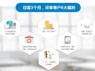 将来入户广州找泽才老字号 低学历考证入户广州 有学历人才引进