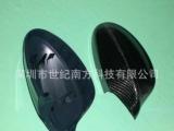 宝马E90碳纤维后视镜壳