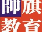 南京大学自考本科人力资源管理培训班报名