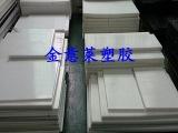 零售国产POM板,零切聚甲醛板,批发零售塑钢板