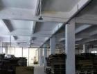 常平司马1200平方米带现成水电、厂房招租