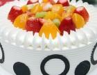 预定订购大庆好利来蛋糕店生日蛋糕同城配送让胡路萨尔图区
