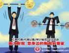 江门公司账务整理代理记账蓬江区江海区都选南大会计师事务所