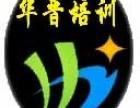 浦江镇那里有CAD培训学习地方