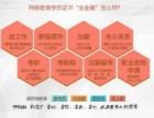 贵州遵义学历提升(高起专 专升本)--专注远程教育11年