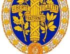 大连哪里可以学习法语 大连有没有零基础法语学习班