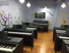 天府新区华阳吉他 钢琴 声乐培训中心