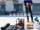 BXZ-1背包钻机 轻便工程地质勘探钻机手持式取样岩心钻探机
