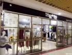 芝麻e柜服装新模式为什么能够席卷全国各大省市?