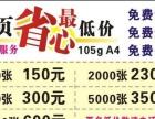 台历 挂历 画册 低价印刷比淘宝还便宜