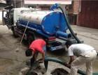 常州西林管道疏通 化粪池清理 抽泥浆 维修安装