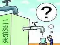 郑州二次供水清洗不锈钢生活水箱清洗蓄水池清洗消毒水质检测