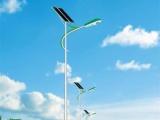 LED单头路灯灯头 压铸灯具套件 双向太阳能路灯