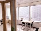 还到处奔波寻找办公室吗?创富港为你量身定做的办公室