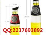 厂家直销出口可计量油壶防漏油按压式定量调味壶大号玻璃调味瓶