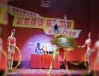 广州呼啦圈杂技表演演出 佛山东莞深圳中山呼啦圈表演演出