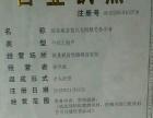 陕县观音堂镇八方圆梦劳务中介