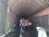 输水隧洞专用扒渣机