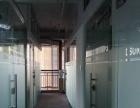 望京SOHO附近玻璃隔断贴膜磨砂膜即时贴不干胶刻字