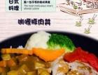 香港众思集团复合店饮品加料理加盟