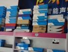 叶县县城艾美仕汽车用品店铺急转让