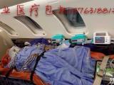 成都120救护车出租重庆医院救护车出租长沙南昌救护车出租