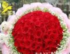 附近鲜花同城配送货上门预定玫瑰花生日鲜花礼物